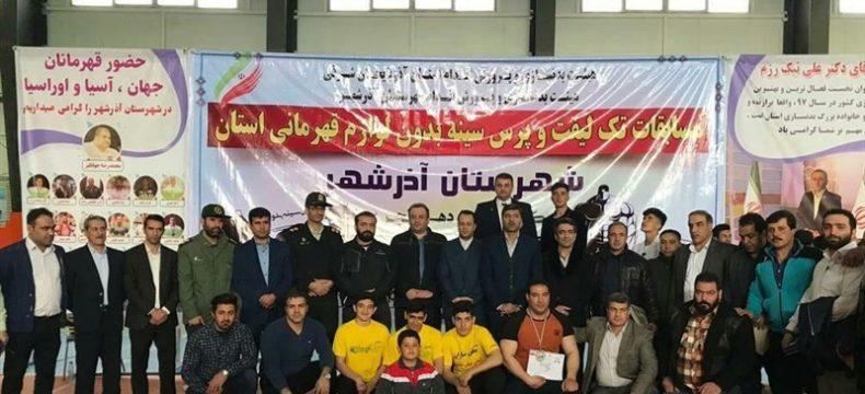 نتایج مسابقات ددلیفت و پرس سینه قهرمانی آذربایجان شرقی مشخص شد