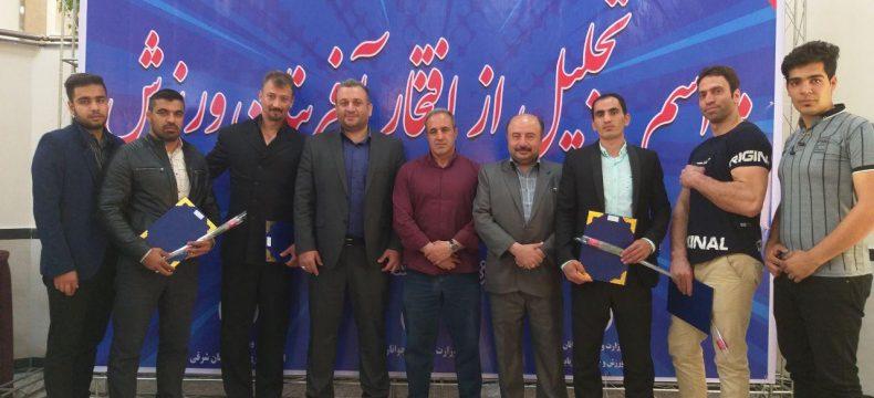 از افتخارآفرینان ورزش آذربایجانشرقی در سال ۹۷ تجلیل شد