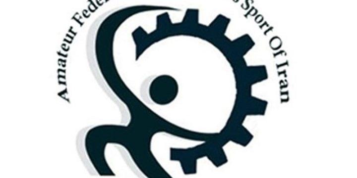 کارگران میزبان رقابت های انتخابی