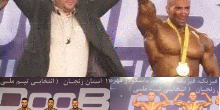 درخشش ورزشکاران بدنساز آذربایجان شرقی