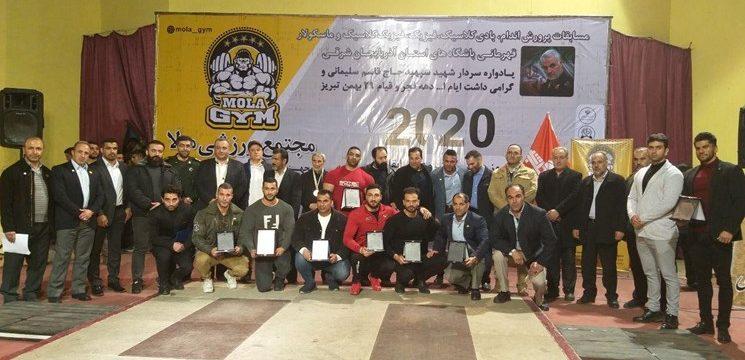 برگزاری مسابقات پرورش اندام آذربایجانشرقی
