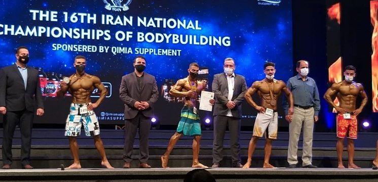 درخشش ورزشکاران آذربایجانشرقی در مسابقات بدنسازی و پرورش اندام قهرمانی کشور