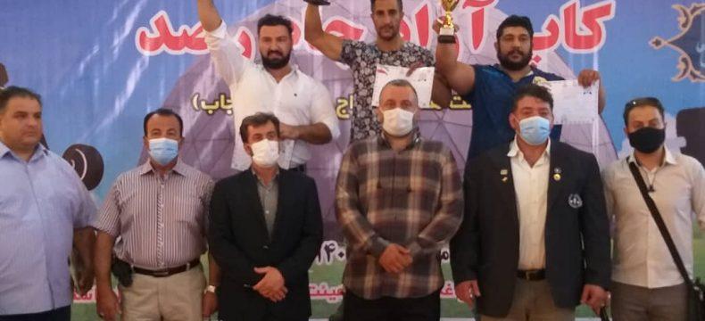 پایان مسابقات پرس سینه کلاسیک کاپ آزاد (جام رصد )