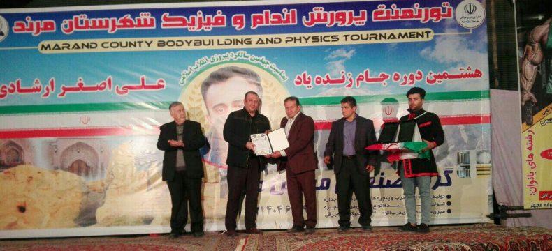 نفرات برتر مسابقات پرورش اندام و فیزیک شهرستان مرند مشخص شدند