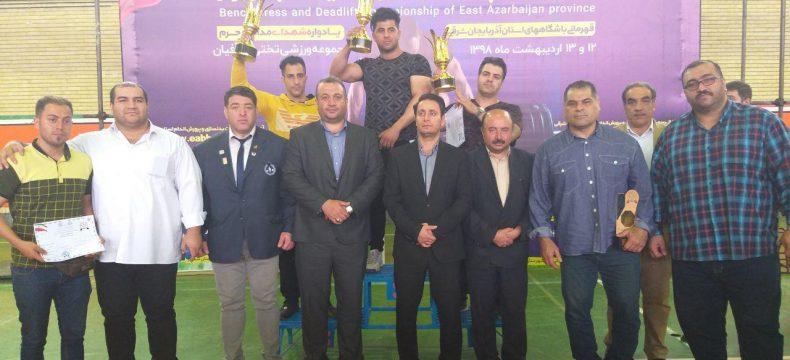 نتایج مسابقات ددلیفت و پرس سینه قهرمانی باشگاههای استان آذربایجان شرقی مشخص شد