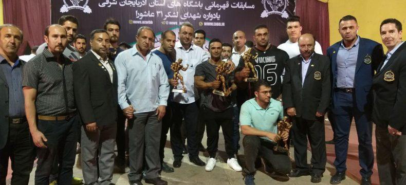 اعلام زمان برگزاری مسابقات پرورش اندام قهرمانی باشگاههای استان