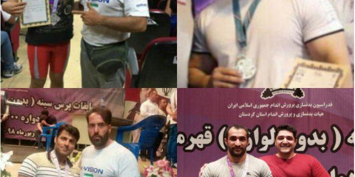 درخشش ورزشکاران پرس سینه آذربایجان شرقی در مسابقات کشوری