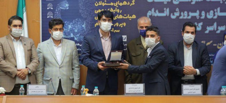 مجمع روابط عمومی هیات های بدنسازی و پرورش اندام سراسر کشور به میزبانی اصفهان برگزار شد
