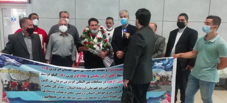 آرش سلیمی نائب قهرمان مسابقات وارد فرودگاه بین المللی شهید مدنی تبریز شد